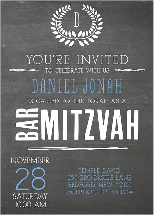 Chalkboard Bar Mitzvah Invitation