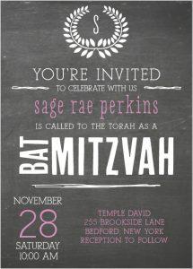 Chalkboard Bat Mitzvah Invitation