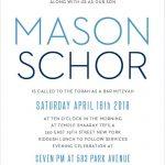 Colorful Names Bar Mitzvah Invitations
