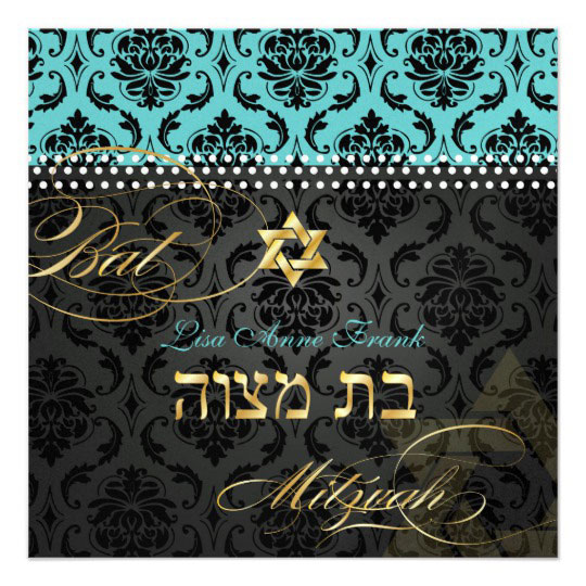 DIY Teal Vendome Damask Bat Mitzvah Card