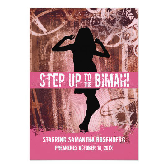 Dance Party Bat Mitzvah Invitation