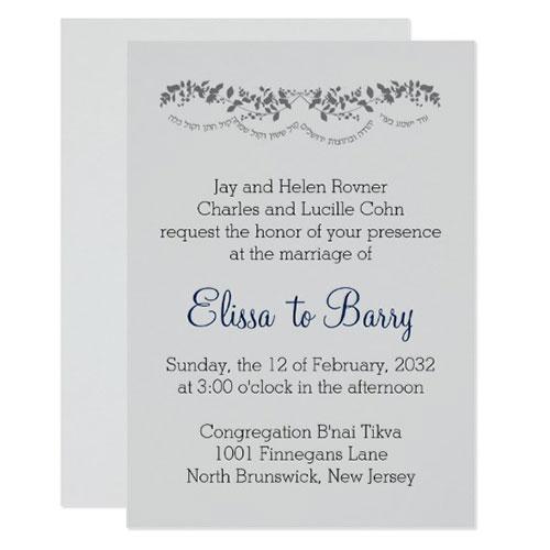 Elegant Gray Wedding Invitations