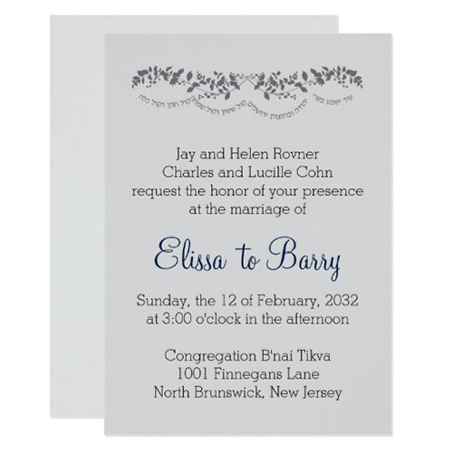 Elegant Gray Wedding Invitations
