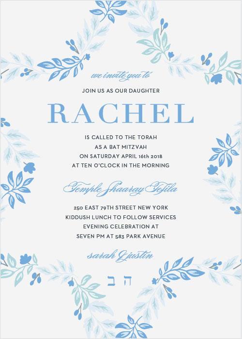 Floral Star Of David Bat Mitzvah Invitation