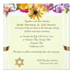 Floral Canopy Jewish Wedding Card