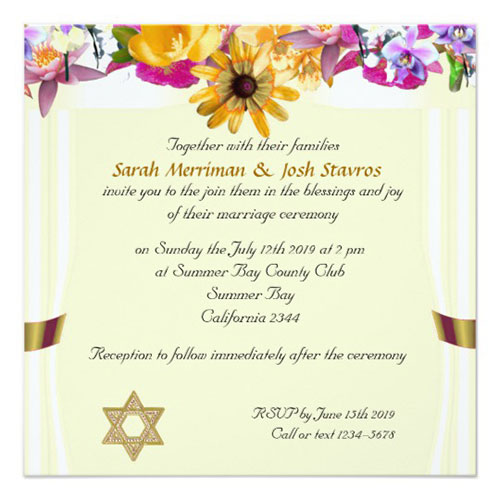Floral Canopy Jewish Wedding Card