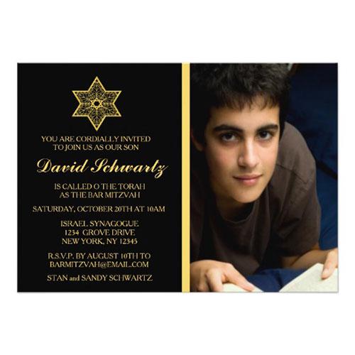 Gold Star Of David Bar Mitzvah Picture Invitation