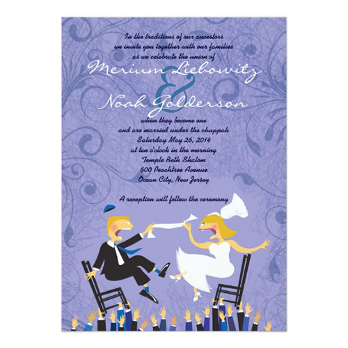 Hora Chair Dance Jewish Wedding Invitation