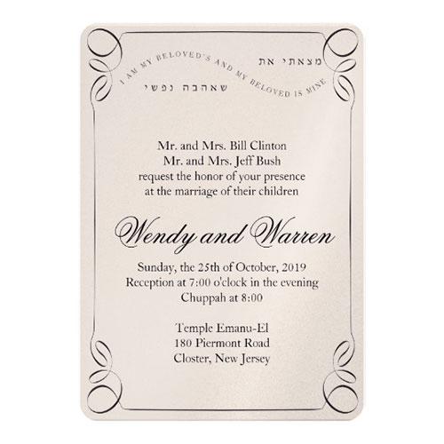 I Found Hebrew Jewish Wedding Invitation