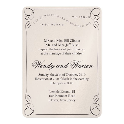 I Found Hebrew Jewish Wedding Invitation