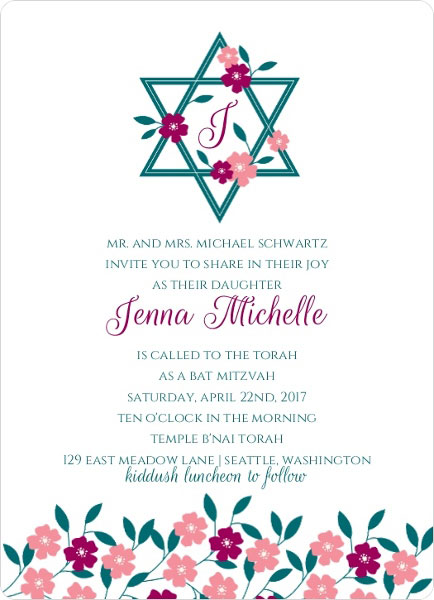 Ivy Floral Bat Mitzvah Invitation