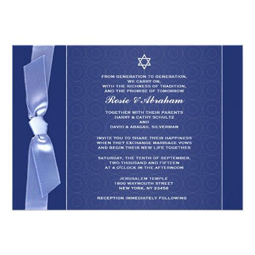 Jewish Ribbon Wedding Flat Invitations