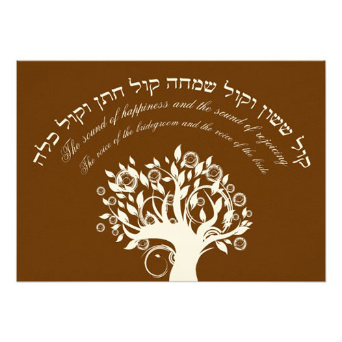 Kol Sasson Hebrew Jewish Wedding Chocolate Card