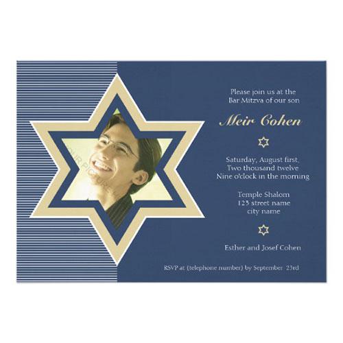 Navy Blue Bar Mitzvah Invitation