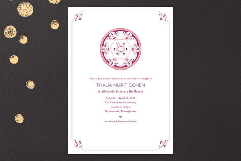 Ornamental Star Of David Mitzvah Invitations