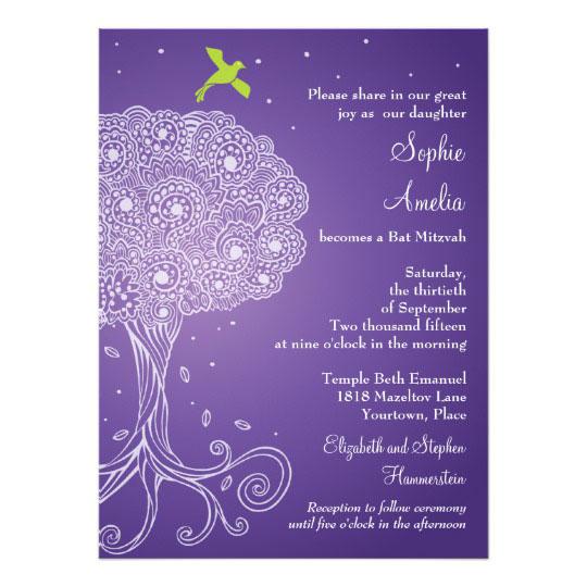Ornate Tree Of Life Purple Bat Mitzvah Card