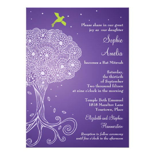 Ornate Tree Of Life Purple Bat Mitzvah Card