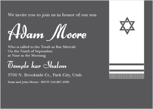 Prayer Shawl Bar Mitzvah Invitations