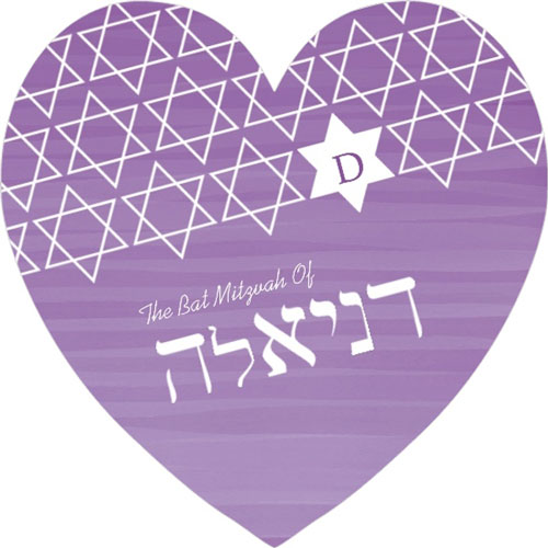 Purple And White Star Hebrew Name Bat Mitzvah Invitation