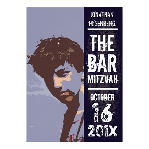 23 unique bar mitzvah invitations for an unforgettable event 2018 rock band bar mitzvah invitation solutioingenieria Choice Image