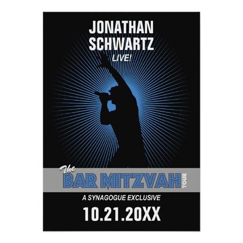 Rock Star Bar Mitzvah Invitation Card
