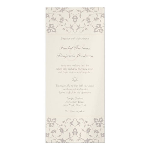 Silver Elegance Jewish Wedding Invitation