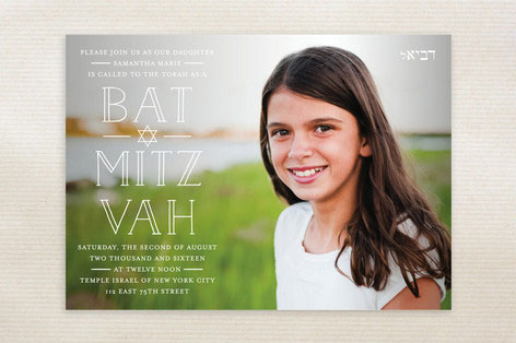 Star Stacked Bat Mitzvah Invitation