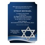 Star And Blue Wave Bar Mitzvah Card