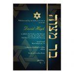 Stylish Bar Mitzvah Dark Teal Bluegold Card