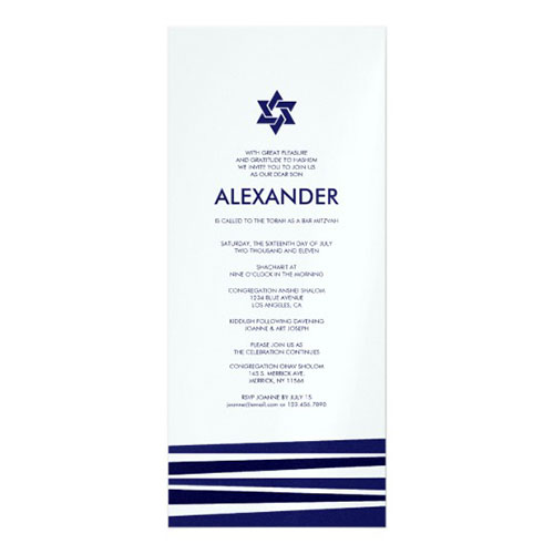 Tallit Bar Mitzvah Invitation