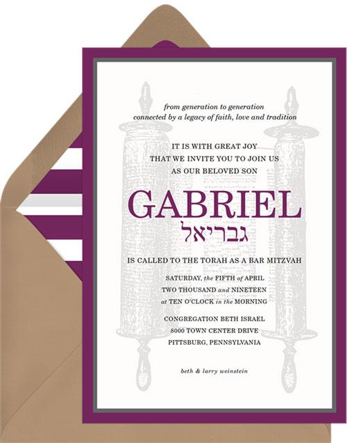 Torah Scroll Invitation