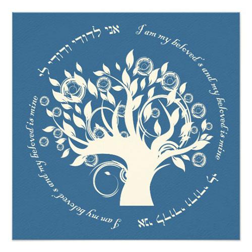 Tree Of Life Jewish Hebrew Wedding Blue Card