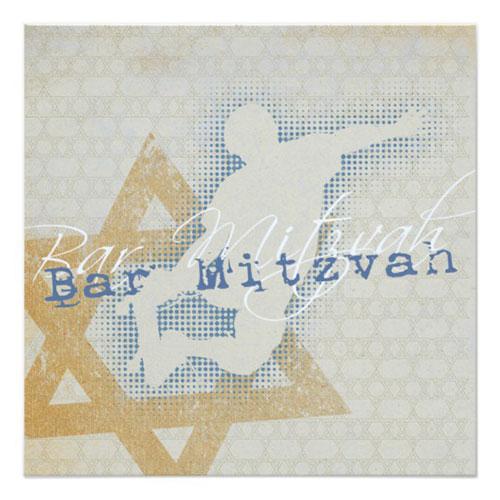 Urban Skater Bar Mitzvah Invitation