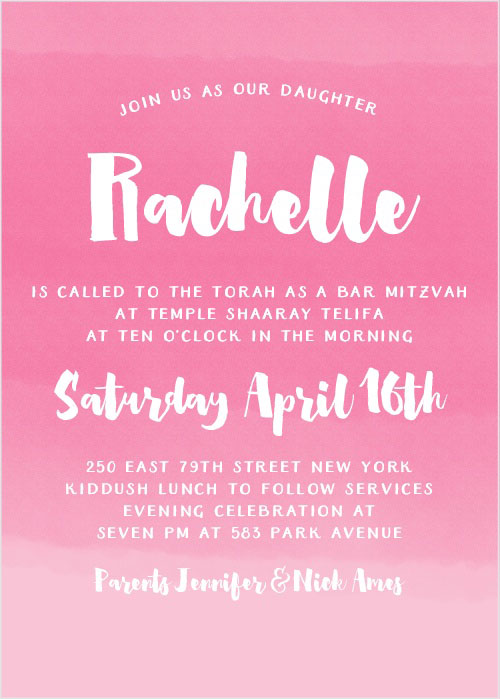 Watercolor Ombre Bat Mitzvah Invitation