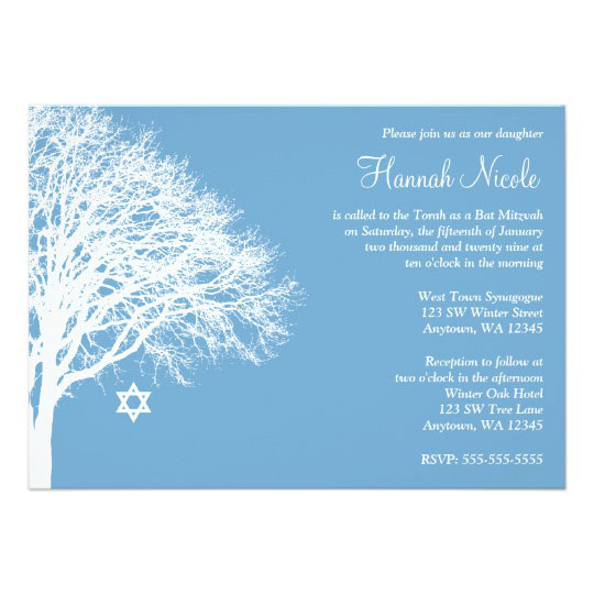 Winter Oak Tree Blue White Bat Mitzvah Invitations