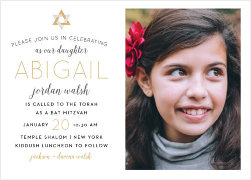Wonderfully Weaved Bat Mitzvah Invitations