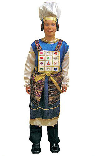 Adult Kohen Gadol Costume