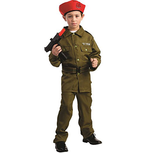 Israeli Soldier Costume For Boys