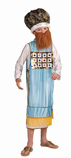Kohen Gadol Purim Kids Costume