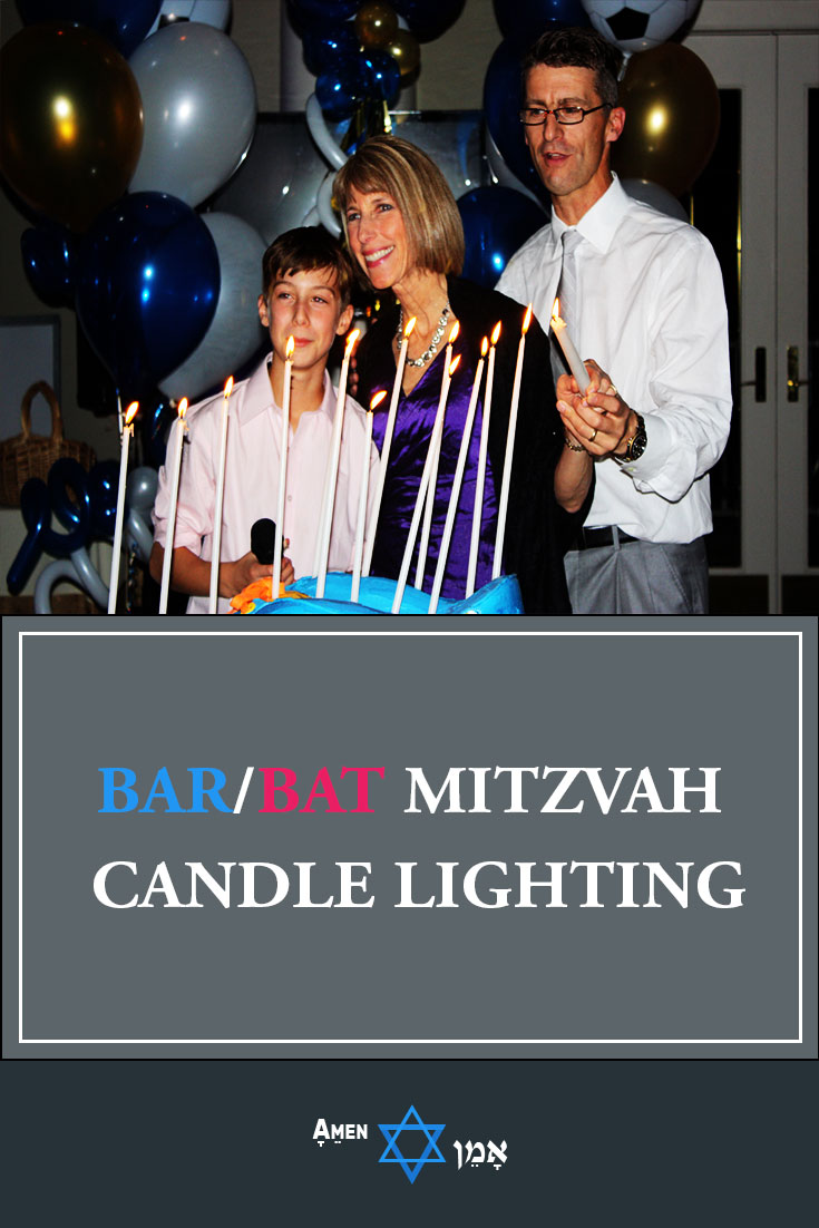 Bar Bat Mitzvah Candle Lighting Ceremony Large