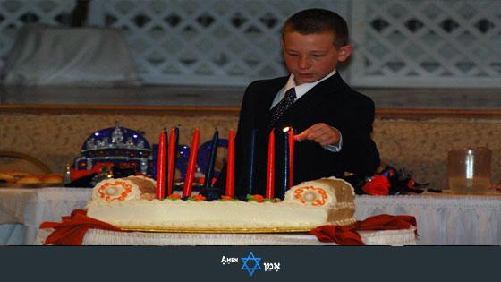 Bar Mitzvah Candle Lighting