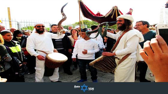 Bar Mitzvah Jerusalem Trip