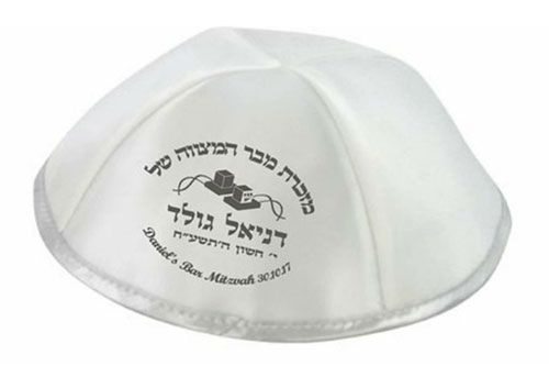 Bar Mitzvah Personalized Kippah Favors