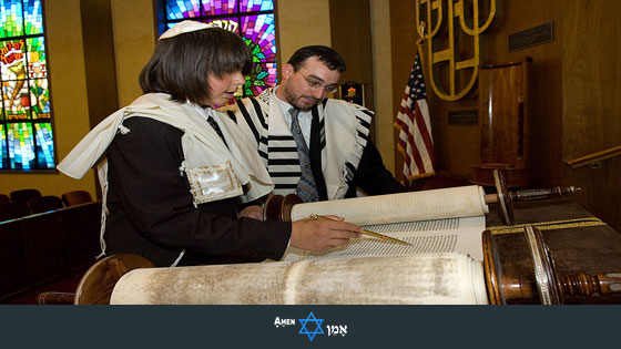 Bar Mitzvah Torah Reading