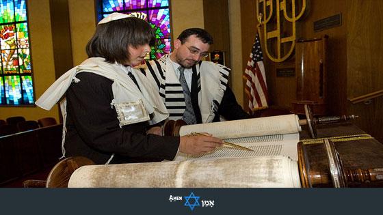 Bar Mitzvah Torah Reading