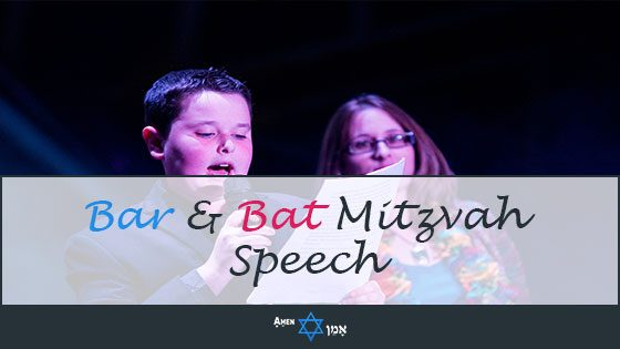 Bar Bat Mitzvah Speech