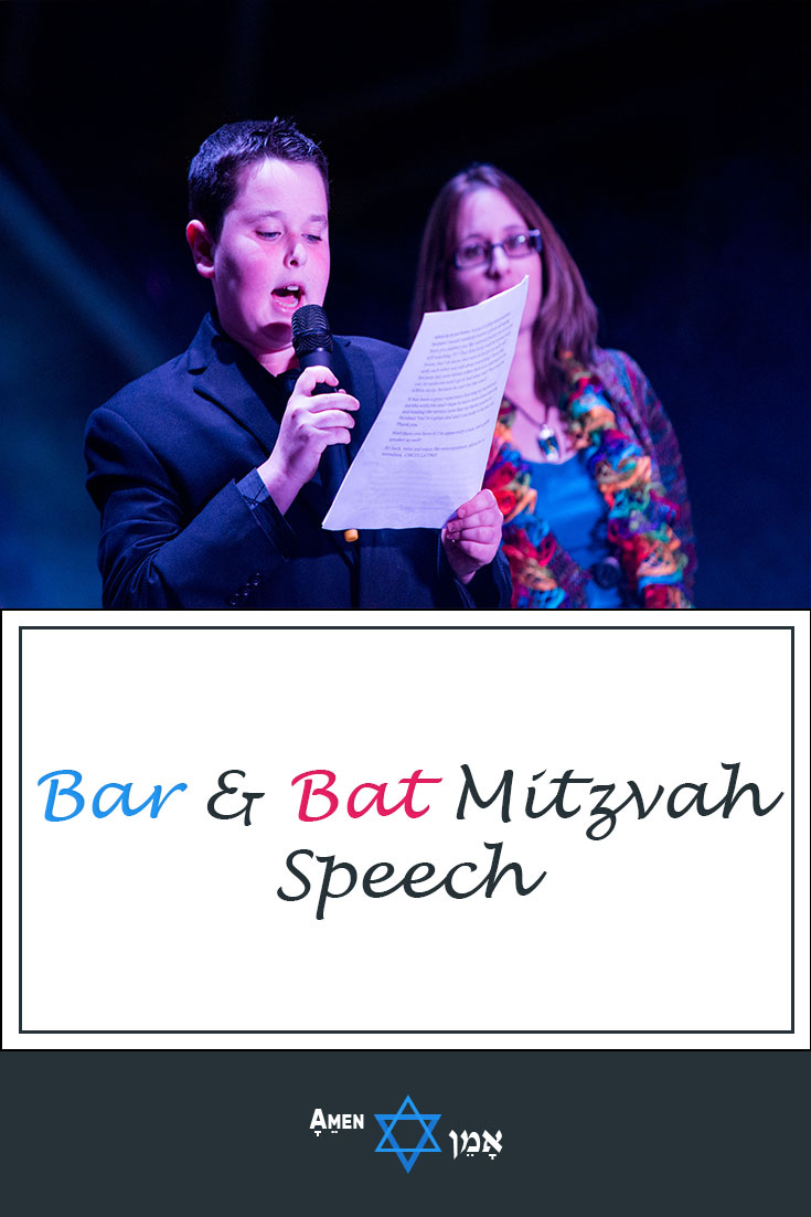 Bar & Bat Mitzvah Speech