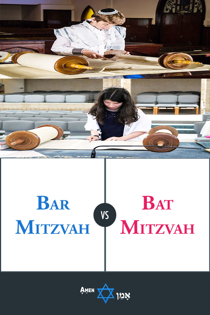 Bar Mitzvah Vs Bat Mitzvah Large