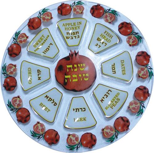 Glass Rosh Hashanah Seder Plate With Pomegranate Design