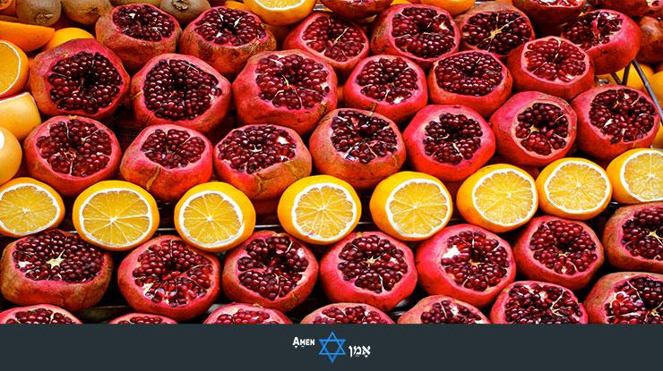 Pomegranates Oranges